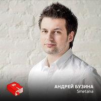 Андрей Бузина