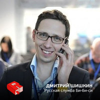 Управляющий редактор русской службы Би-би-си Дмитрий Шишкин (91)