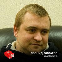 Рунетология (114): Основатель группы компаний .masterhost Леонид Филатов