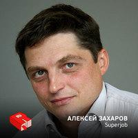Рунетология (115): Президент рекрутингового портала Superjob Алексей Захаров