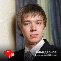 Рунетология (129): Руководитель LiveJournal Russia Илья Дронов