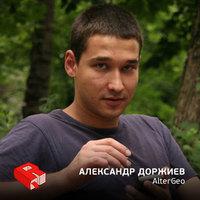 Сооснователь геосоциального сервиса AlterGeo Александр Доржиев (137)