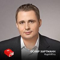 Основатель KupiVIP.ru Оскар Хартманн (140)