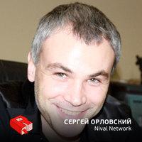 Президент компании Nival Сергей Орловский (141)