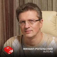 Основатель auto.ru Михаил Рогальский