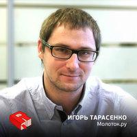 Руководитель Молоток.ру Игорь Тарасенко