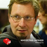 Основатель Kroogi Мирослав Сарбаев