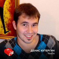 Денис Кутергин, сооснователь YouDO