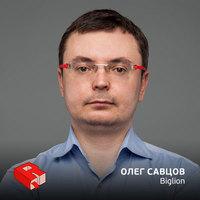 Олег Савцов, сооснователь Biglion