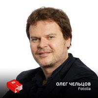 Олег Чельцов, основатель фотобанка Fotolia