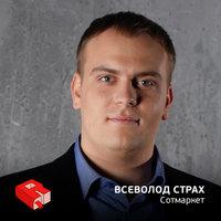 Всеволод Страх, основатель Sotmarket.ru (186)