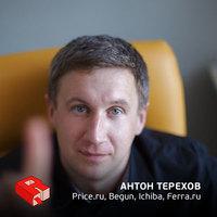 Антон Терехов