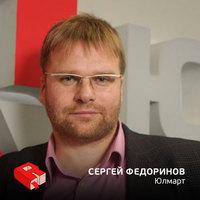 Сергей Федоринов, основатель Ulmart.ru