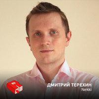 Дмитрий Терехин