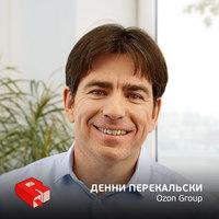 Дэнни Перекальски