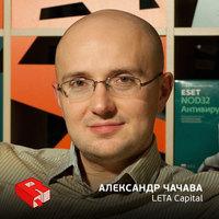 Александр Чачава