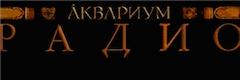 АЭРОСТАТ (Борис Гребенщиков) | ВКонтакте