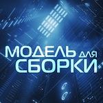 """Катерина Довжук— """"Качибейская опера"""". Часть2 (235)"""