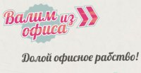 http://valimizofisa.ru/