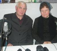 Семья Астаховых: Михаил и Надежда