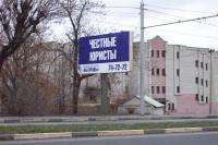 Автор Semen - www.kryuto.ru