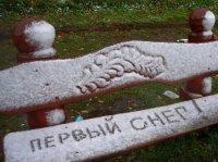 фото с сайта: www.kolyan.net